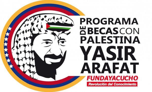 فنزويلا تقدم ألف منحة جامعية لفلسطين تخليدا لذكرى الرئيس عرفات