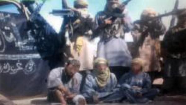 """بالصور..أخطر 5 تنظيمات """"إرهابية"""" في العالم"""
