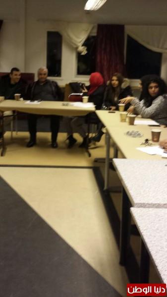 اجتماع الجمعيات متعددة الجنسيات  في مؤسسة فلسطين بيتنا في مدينة يوتيبوري لتوطيد العلاقات