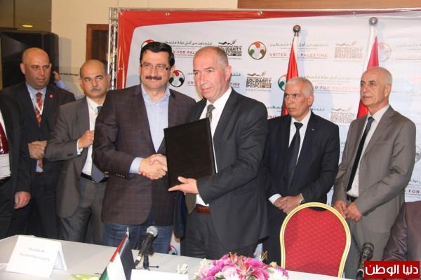 بلدية الخليل توقع ثلاث اتفاقيات  توأمة وتعاون مع بلديتين تركيتين وثالثة اسبانية
