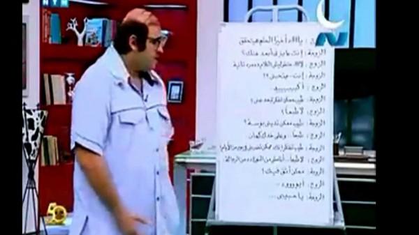 توقعات سيد ابو حفيظة للمتزوجين قبل و بعد الزواج