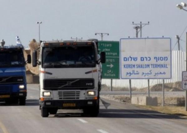 اليوم: فتح معبر رفح وادخال بضائع عبر كرم أبو سالم   دنيا الوطن