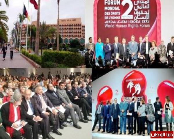 حضور قوي لوفد الاتحاد المغربي للشغل في المنتدى العالمي لحقوق الانسان بمراكش