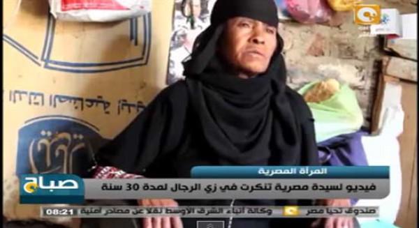 بالفيديو مصرية تتنكر فى زي رجل لمدة 30 عامًا للعمل ملمعة أحذية