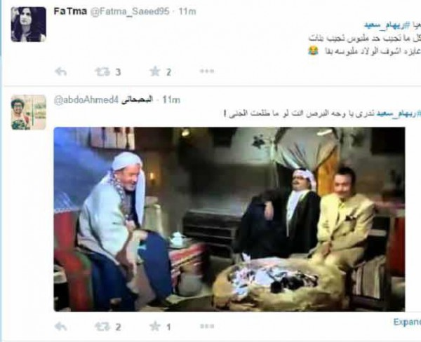 ريهام سعيد تُثير غضب وسخرية نشطاء تويتر