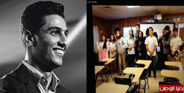 """طلاب من جزيرة """"هاواي"""" يُبهرون محمد عساف بأداء أغنية """"شو بتخبرونا"""""""