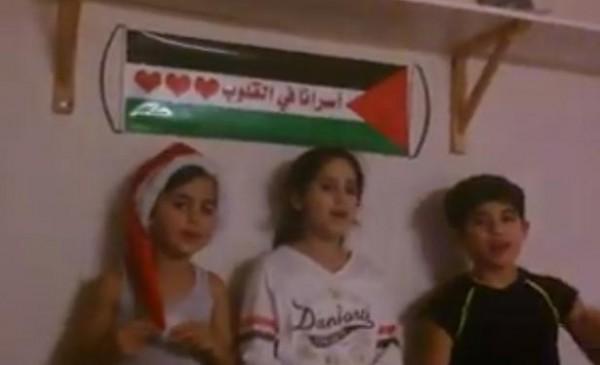 """فيديو ..أطفال فلسطين ينشدون """"تحيا فلسطين"""" باللغة السويدية"""