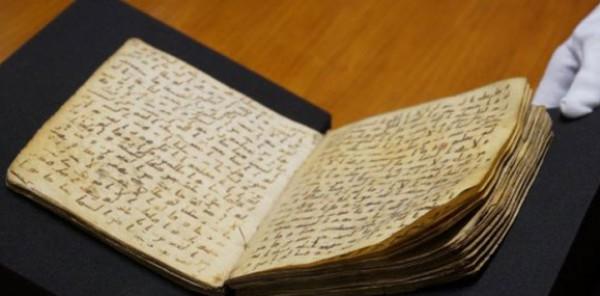 العثور على نسخة للقرآن من القرن السابع ميلادي