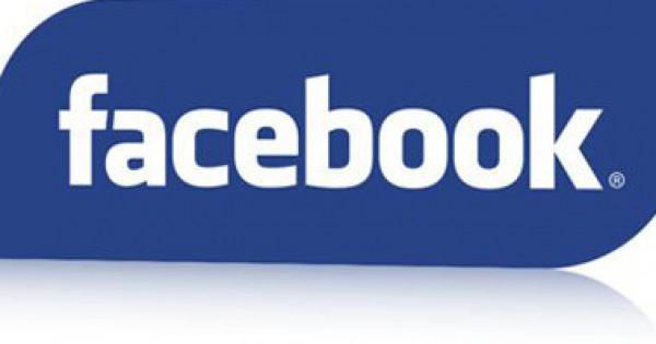 تعرف على أهم اختصارات الفيس بوك لمتصفح فاير فوكس
