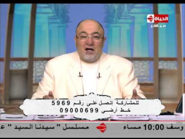 خالد الجندي : الإنسان يتعرض لمس الجن 50 مرة في اليوم