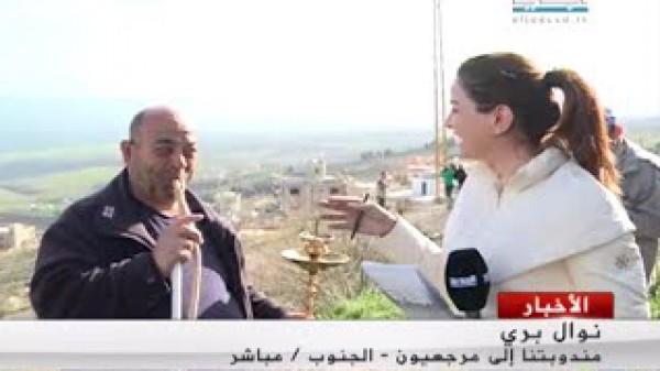 """لبناني يحتفل بعملية """"شبعا"""" على الهواء بنفس """"شيشية"""""""