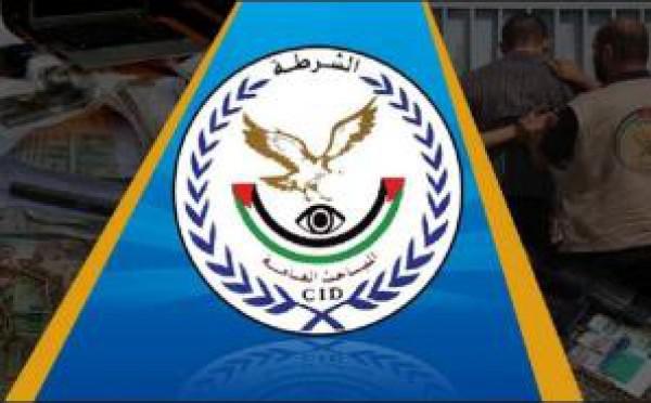 الشرطة تكشف جريمة سرقة و حرق مكتب هيئة شئون الأسرى بغزة