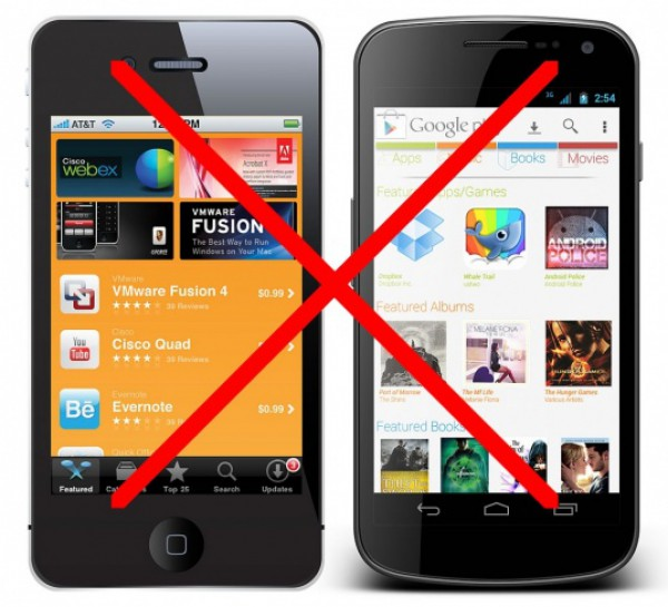 ممنوعون عن هواتفكم من 6 الى 8 شباط!