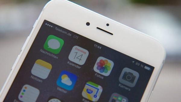 برمجية تجسس جديدة تصيب هواتف آيفون