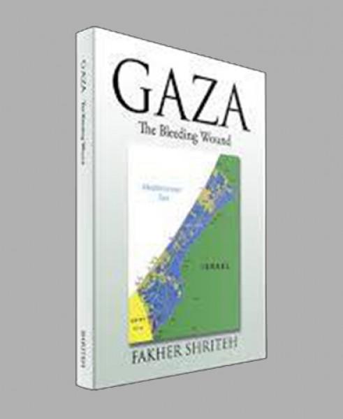 إصدار كتاب غزة الجرح النازف في أمريكا باللغة الانجليزية
