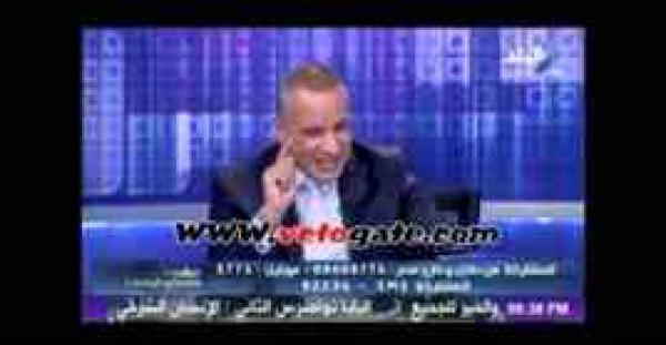 رد فعل أحمد موسى لقراءة لفظ خارج على الهواء