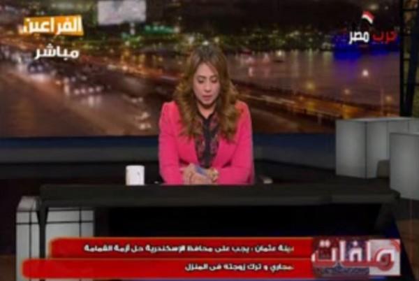 خناقة على الهواء بسبب زوجة محافظ الاسكندرية