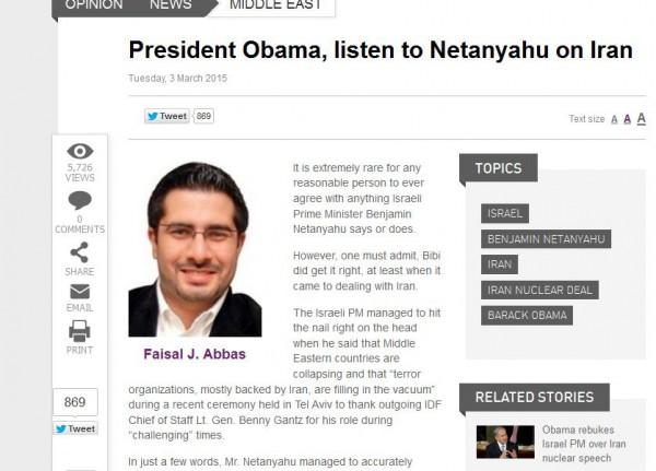 """في سابقة : قناة العربية تُناصر """"نتنياهو"""" ضد """"أوباما"""" ! .. صورة"""