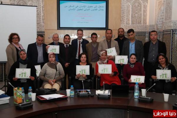 فيديو وصور .. دورة تكوينية لفائدة الشبكة المغربية من أجل السكن اللائق بالمجلس الوطني لحقوق الإنسان