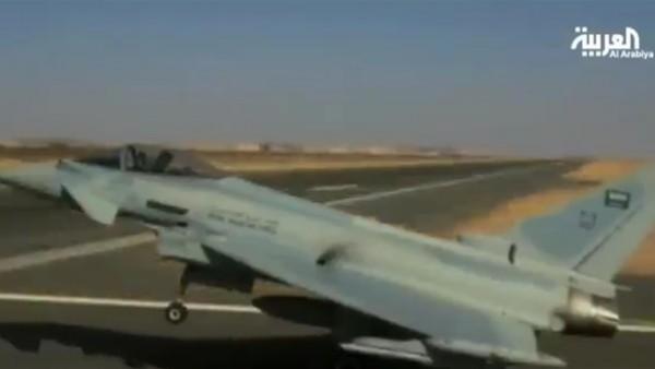 """بالفيديو.. لماذا سميت العملية العسكرية باليمن بـ""""عاصفة الحزم""""؟"""