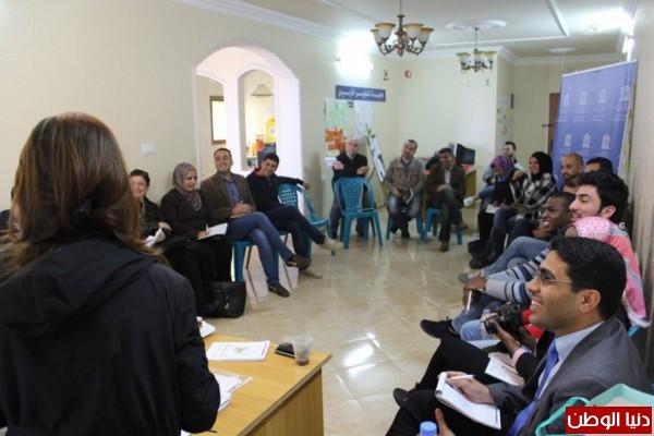 منظمة اليونسكو تنظم لقاء مع المؤسسات الشبابية في قطاع غزة