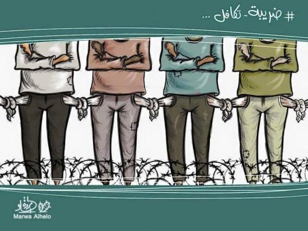 مواطنون وخبراء ونقابيون ومفتي غزة يرفضون القانون ..ضريبة التكافل تثير جدلاً واسعاً ..حماس : قد نلغيه