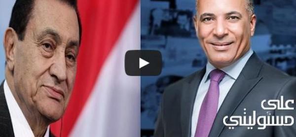 حسني مبارك: حكم مصر ليس نزهة