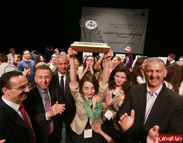 إنجاز فلسطين تنظم مسابقة الشركة الطلابية للعام 2015