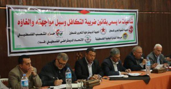 لجنة فصائلية للضغط على حماس لإلغاء