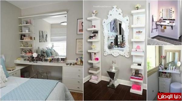بالصور: 10 أفكار لإضافة زاوية للمكياج في غرفة النوم | دنيا الوطن