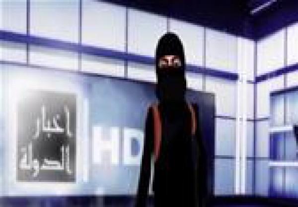 نشرة أخبار كوميدية عن داعش