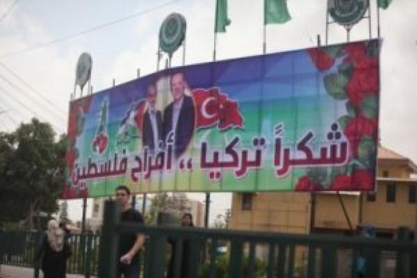 """القصة الكاملة وراء يافطات """"شكرا تركيا"""" في قطاع غزة ؟!"""
