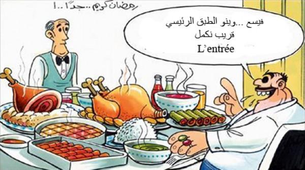 blagues ramadanesques 9998594011