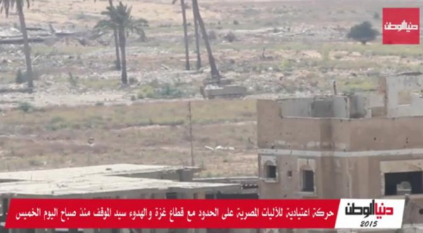 صور وفيديو من داخل قطاع غزة: استمرار قصف القوات الجوية المصرية مواقع في سيناء لليوم الثاني