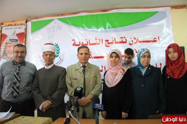 """حصريا فقط عبر دنيا الوطن.. طالع نتائج الثانوية الأزهرية """"المعاهد"""" من غزة"""
