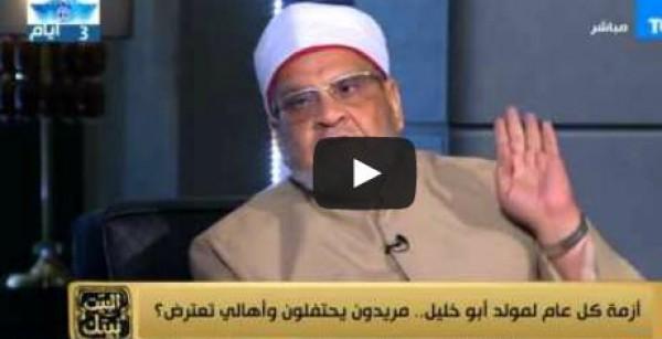 أحمد كريمة: موالد مصر جميعها «حرام»