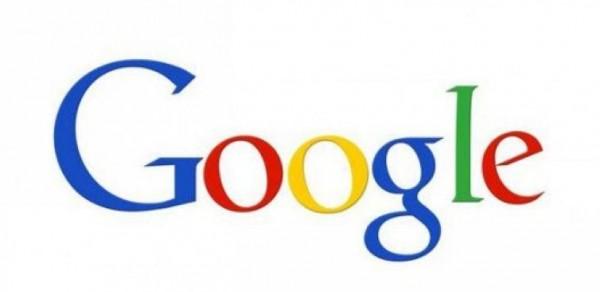 وداعاً جوجل