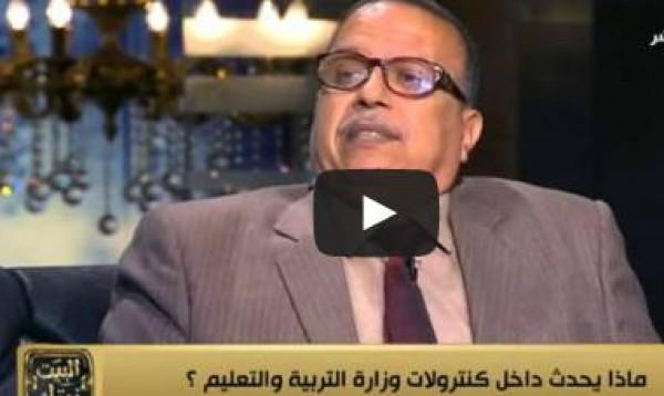 نجل مساعد مدير أمن الدقهلية نجح بالتزوير بالثانوية .. فيديو