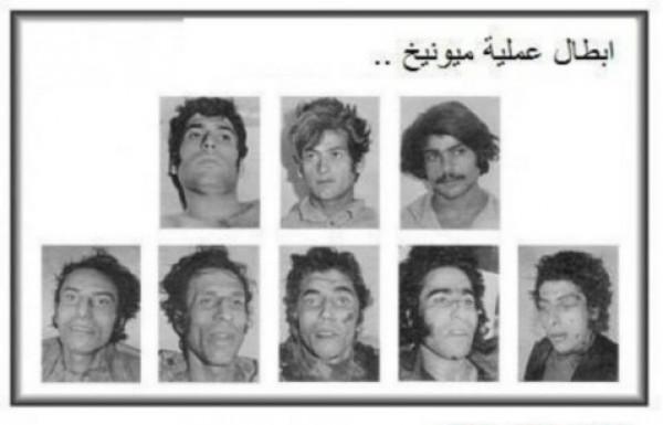 شبكة الاغتيالات الاسرائيلية فى طرابلس..  قصة الجاسوس الذي قتل فتحي الشقاقي وحاول قتل خالد مشعل