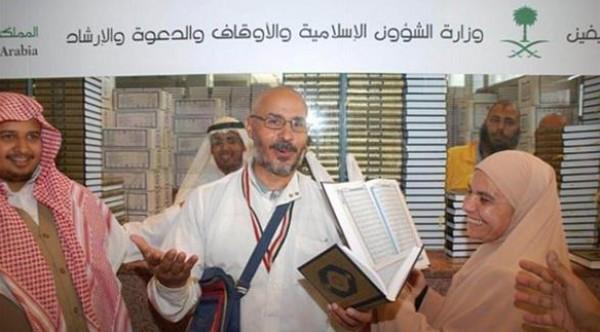 توزيع أكثر من مليوني مصحف على الحجاج المغادرين 9998627539