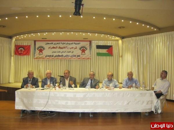 متحدثون يجمعون على ضرورة عقد المجلس الوطني بمشاركة كافة الأطياف الفلسطينية