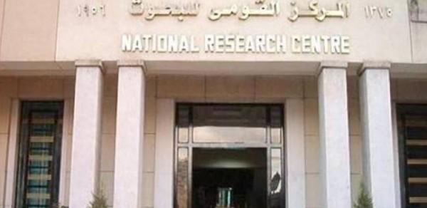"""أسماء الفائزين بجوائز الأفراد والهيئات في """"البحث العلمي"""" لـ2014"""