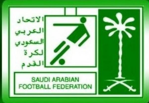الاتحاد السعودي لكرة القدم : المفاوضات لنقل مباراتنا مع فلسطين .. مستمرة