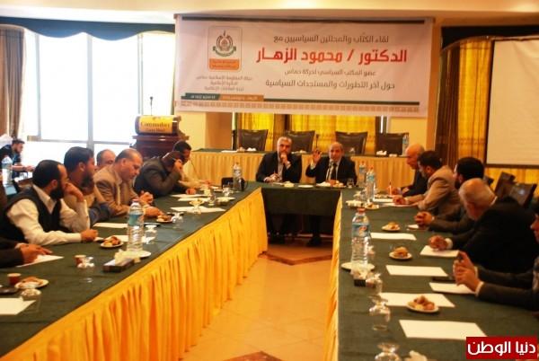 حماس تنظم لقاء للكتاب د.محمود الزهار