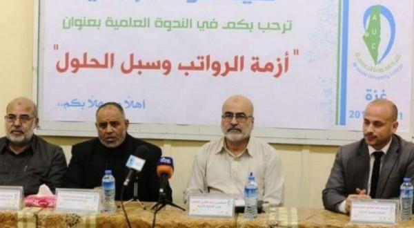 """قرار الظاظا بتوزيع الأراضي الحكومية بدلاً من مستحقات موظفي غزة:""""الحكومة"""" ترفض,""""المحامين""""غير قانوني ,الأراضي"""" توضّح"""