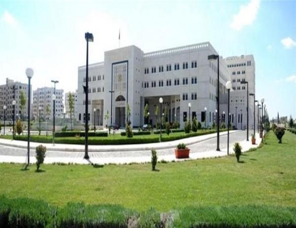نتيجة بحث الصور عن مجلس الوزراء السوري