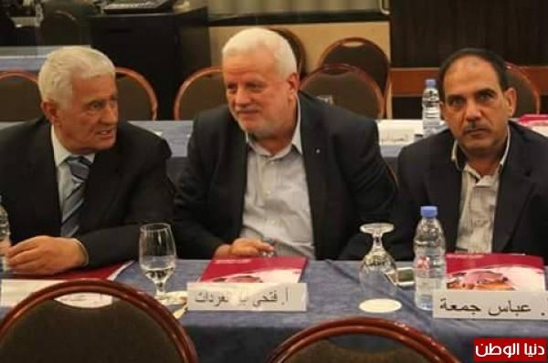 المؤتمر العربي العام لدعم انتفاضة الشعب الفلسطيني يصدر بيانه الصحفي في ختام المؤتمر