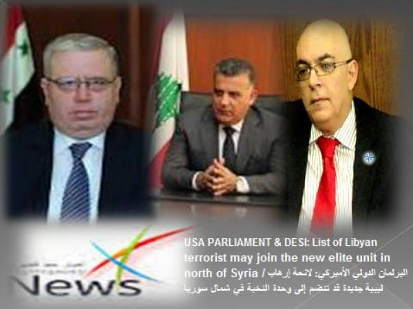 البرلمان الدولي الأميركي: لائحة إرهاب ليبية جديدة قد تنضم إلى وحدة النخبة في شمال سوريا