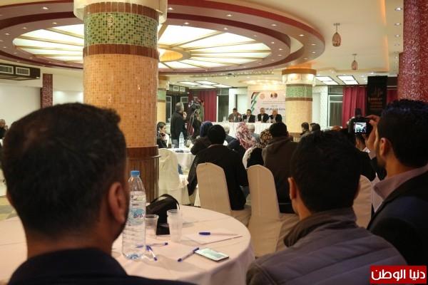 مركز حيدر عبد الشافي للثقافة والتنمية ينفذ ورشة عمل حول التعددية واحترام الاختلاف