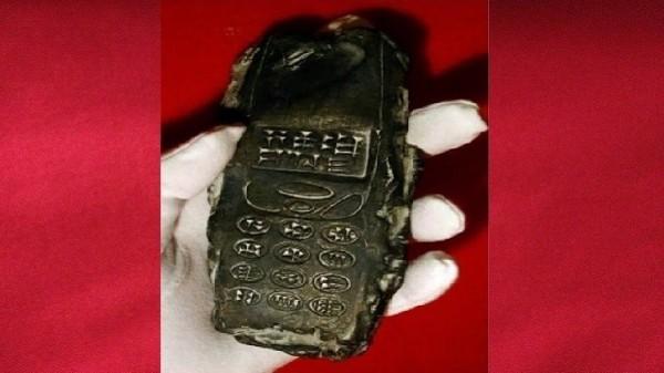 أستراليا.. اكتشاف هاتف يعود إلى القرن الثالث عشر